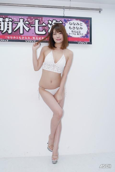 http://ascii.jp/elem/000/001/582/1582005/nanami_11_c_800x1200.jpg