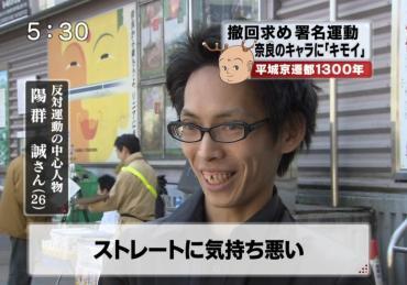 「キモイ 男」の画像検索結果