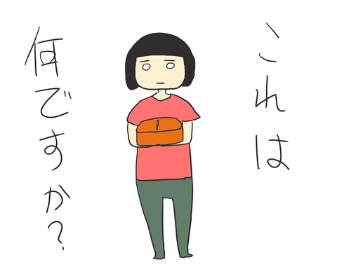 17[3]
