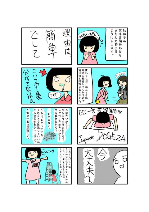 12[2]