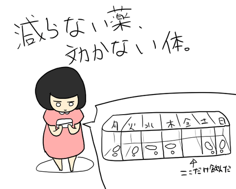 27[3]