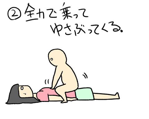18[3]