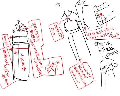 13[2]