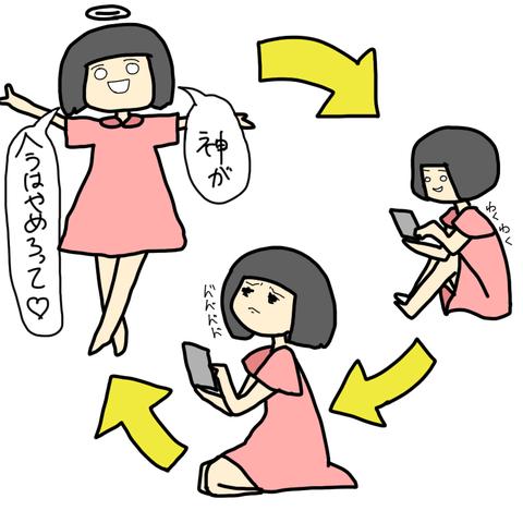 04[2]