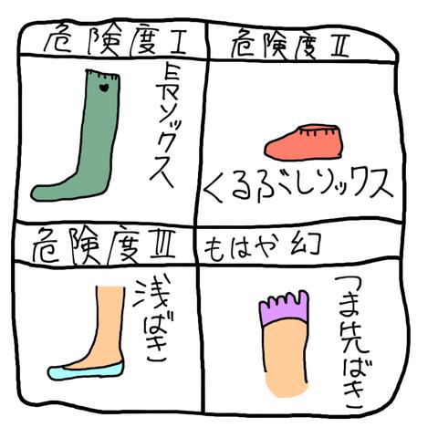 01[2]
