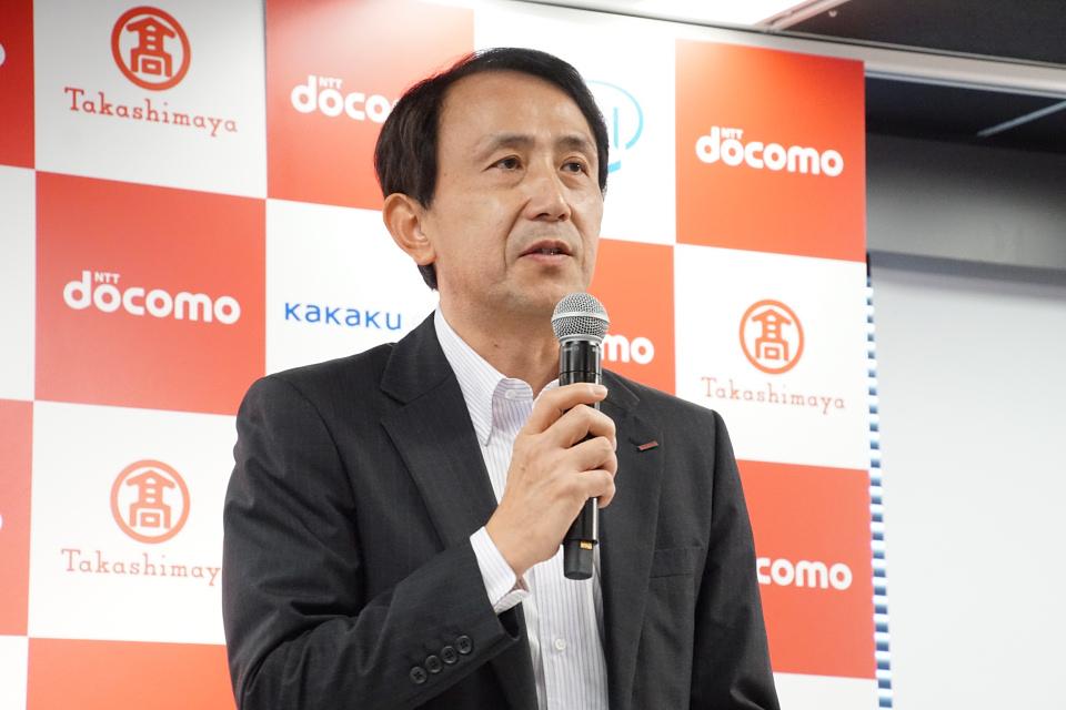 しゃべってコンシェルで培った日本語対話性能が強みの人工知能技術「ドコモAIエージェント」が各種APIを ...