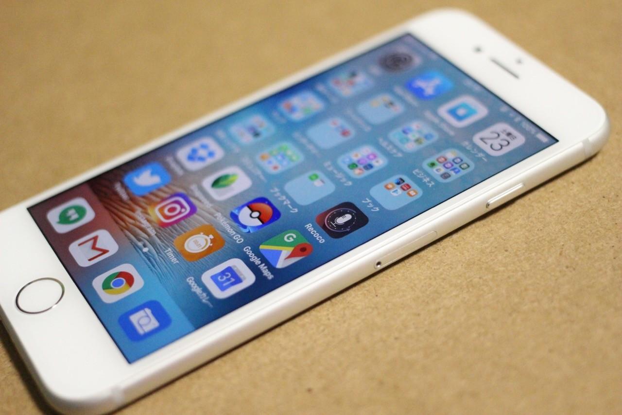 「iphone 充電してるサインがつかない」の画像検索結果