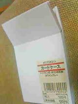 20040630233537.jpg