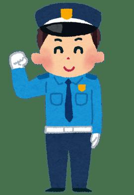 job_keibiin