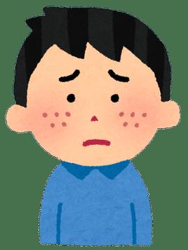 nikibi
