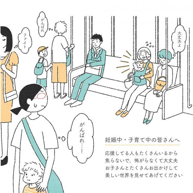 【画像】妊娠さん「私の気持ちをまとめてみた」→男だけ何も考えずアホ面