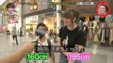 【速報】身長160cmの男と身長185cmの女性のカップルが話題にwwwp