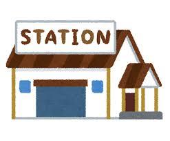 都営浅草線って浅草の駅が浅草と関係ない所にないか?