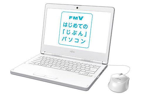 【悲報】日本企業さん、子供向けモデルと称しとんでもないPCを販売してしまう