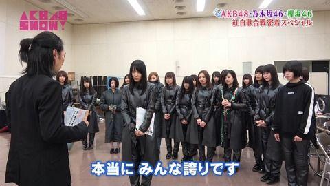 【欅坂46】紅白でウッチャンとのコラボを終えた欅坂メンバーとTAKAHIRO先生の様子がこちら・・・