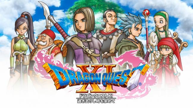 【速報】ドラクエさん、とんでもない新作ゲームを発表する。ドラクエに関する驚きの新情報ってこれのこと!?