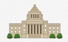 立憲・枝野代表「国民投票に850億円かける価値があるのか」9条改憲案に疑問