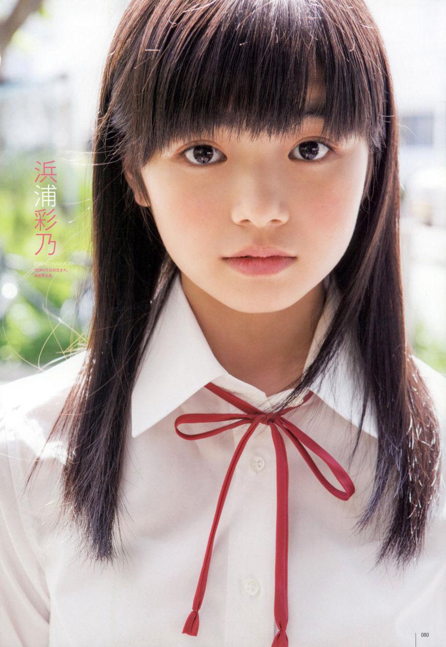 和登こころ (椎奈さら 小柳結衣) : AV女優という癒しの天使
