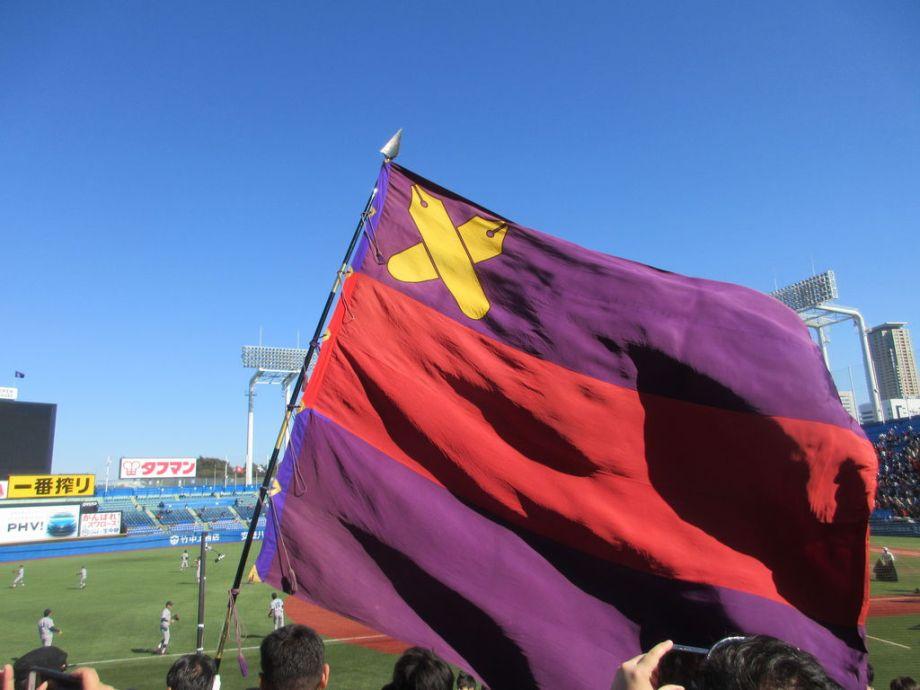 「慶應 校旗」の画像検索結果