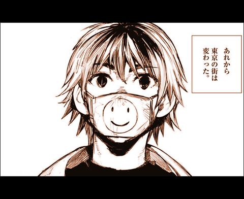 【東京喰種:re】今週の179話で遂に最終回を迎えて寂しいから ...