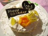 手作りケーキに感動(T_T)