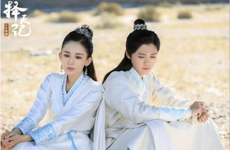 2017年女性チャンネル♪LaLa TV放送中國ドラマ「擇天記(たくてんき)~宿命の美少年~」DVD日本発売開始。 : 美子