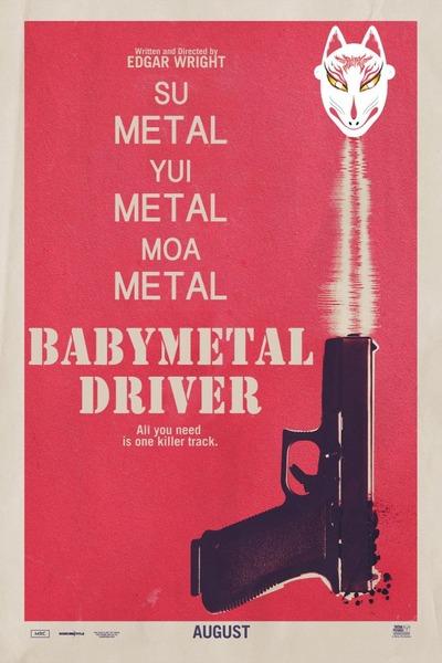 babymetal-driver-667x1000