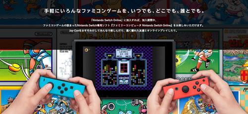 kf_switch_01