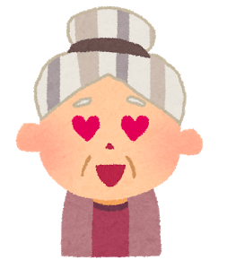 obaasan_heart
