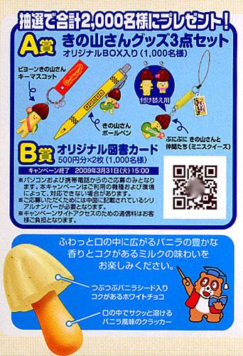 週刊 『フクダデスガ』:November 2008 - livedoor Blog(ブログ)