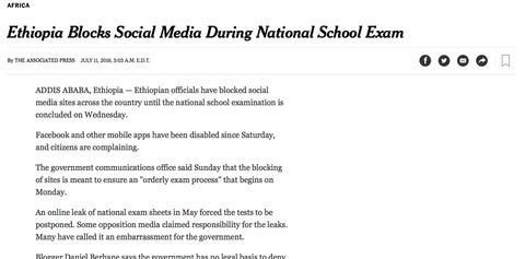 NYT記事