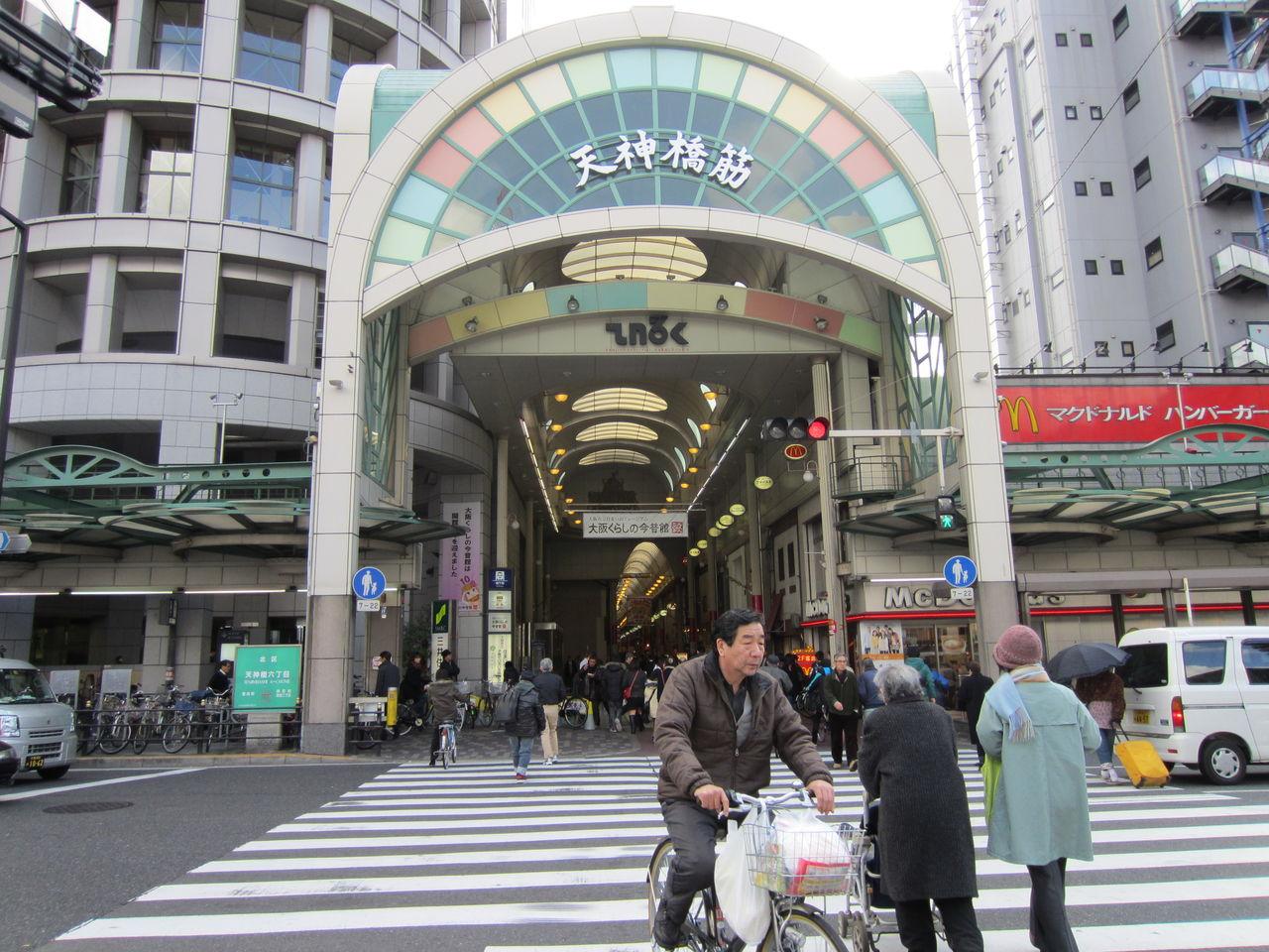 天神橋筋商店街で戀人と立ち寄りたいお店を紹介 | 美侍
