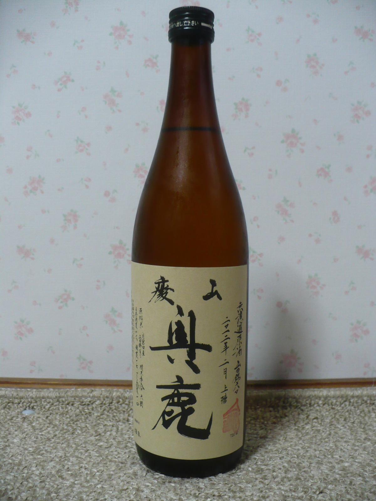 丹醸&スペペ 飲料マニアと雑學帝王!!:大阪酒・奧鹿と肴は旬 ...