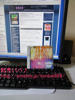 TKBA-1143 Perfume 4988008078688