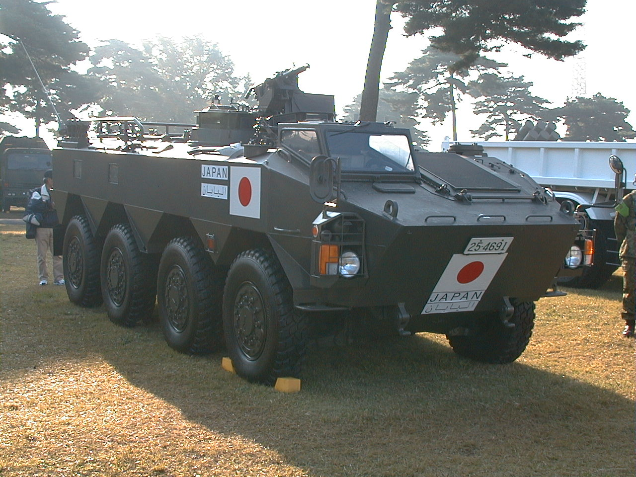 自衛隊ファン日記^^: 96式裝輪裝甲車^^