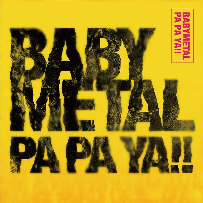 BABYMETAL-PA-PA-YA-feat.-F.HERO_