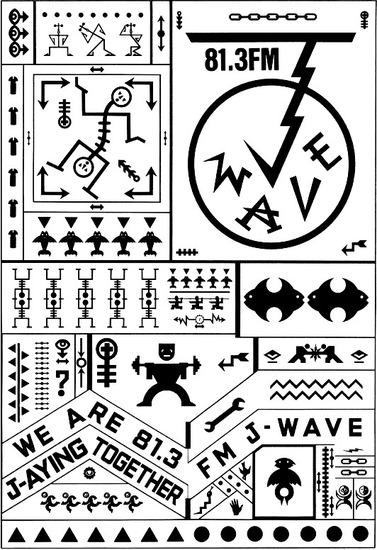 jwave_1989_ad_fixw_640_hq