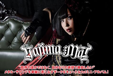 yajima-mai