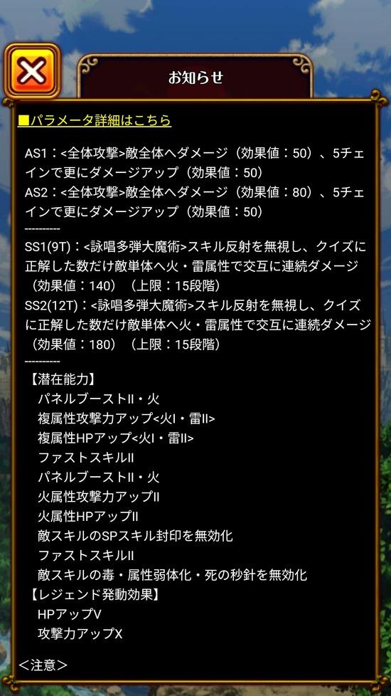 Screenshot_20180604-160709