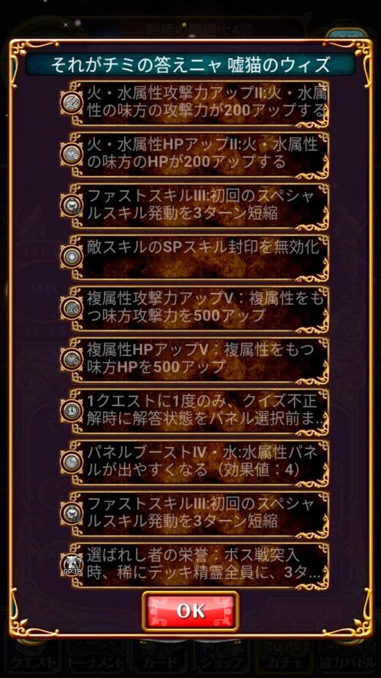 Screenshot_20180831-163019