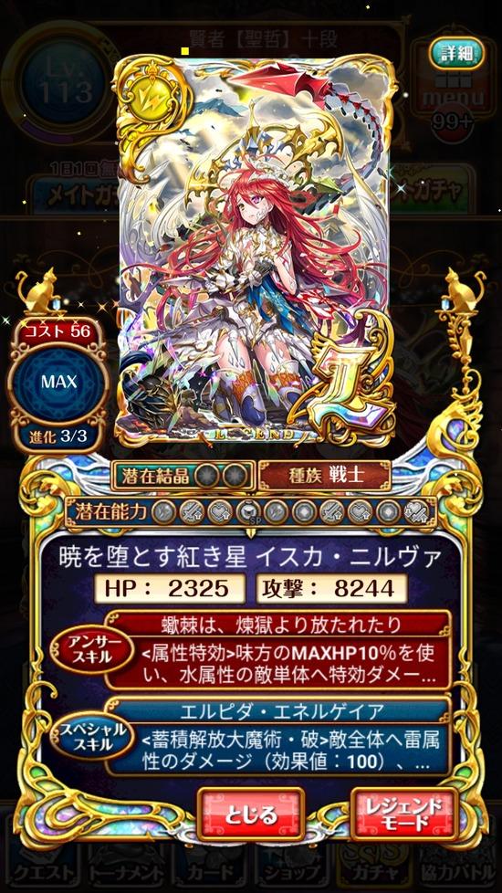 Screenshot_20180928-160212