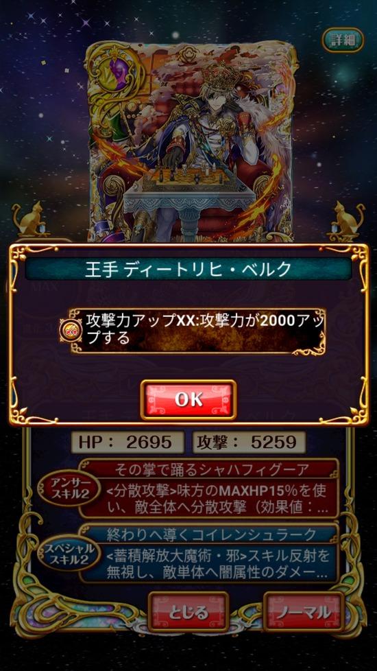 Screenshot_20180831-162607