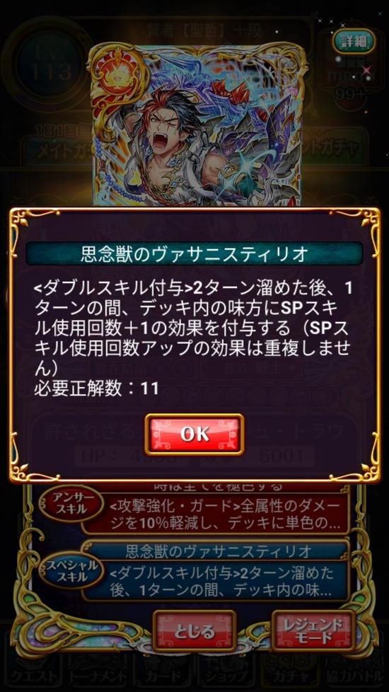 Screenshot_20180928-160531