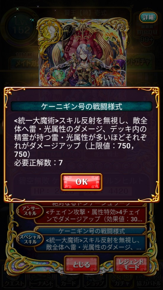 Screenshot_20180518-161218