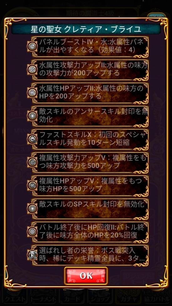 Screenshot_20180831-162643