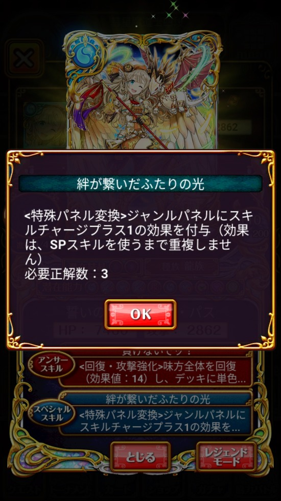 Screenshot_20180921-155333