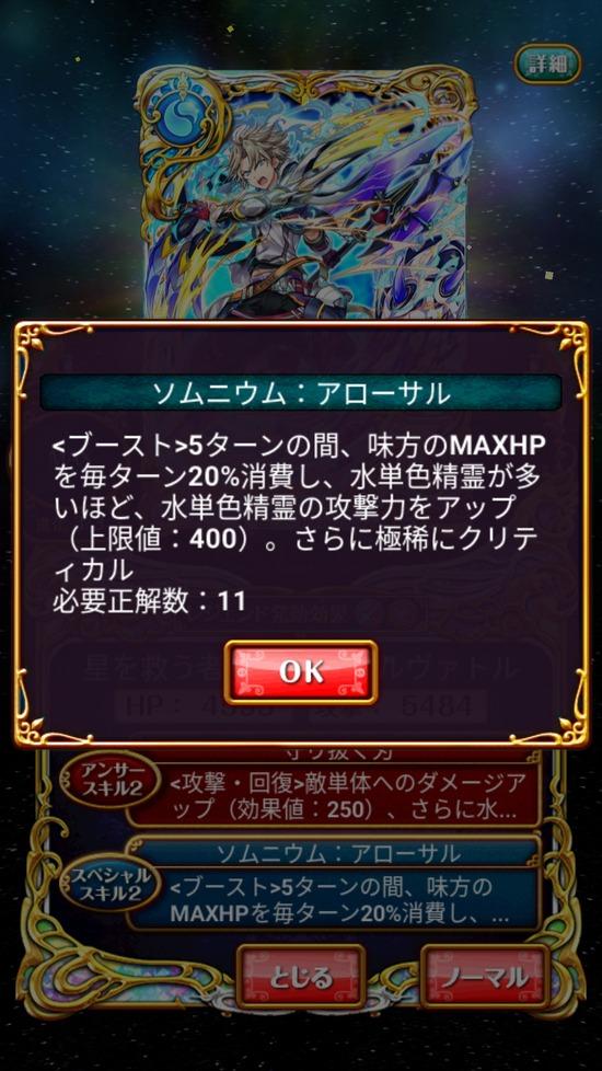 Screenshot_20180531-161539