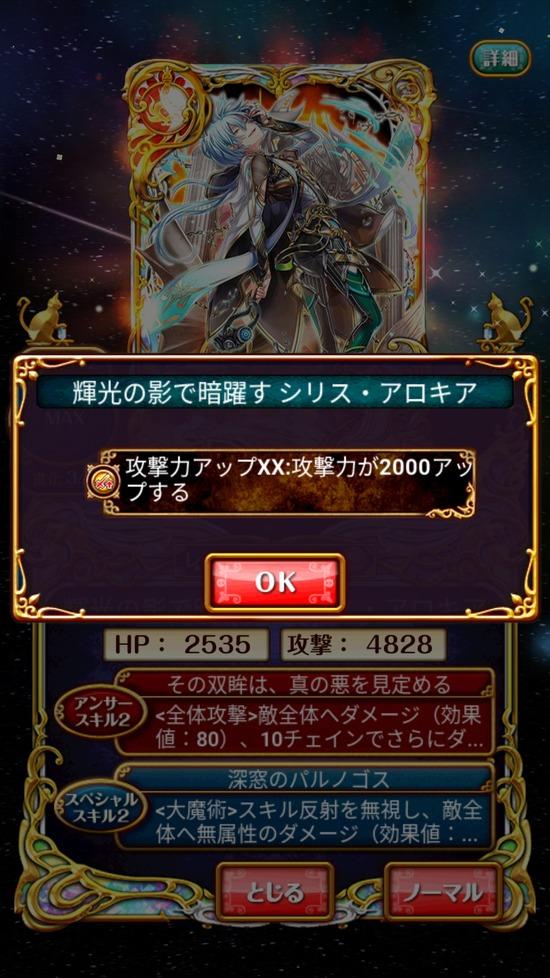 Screenshot_20180928-160331