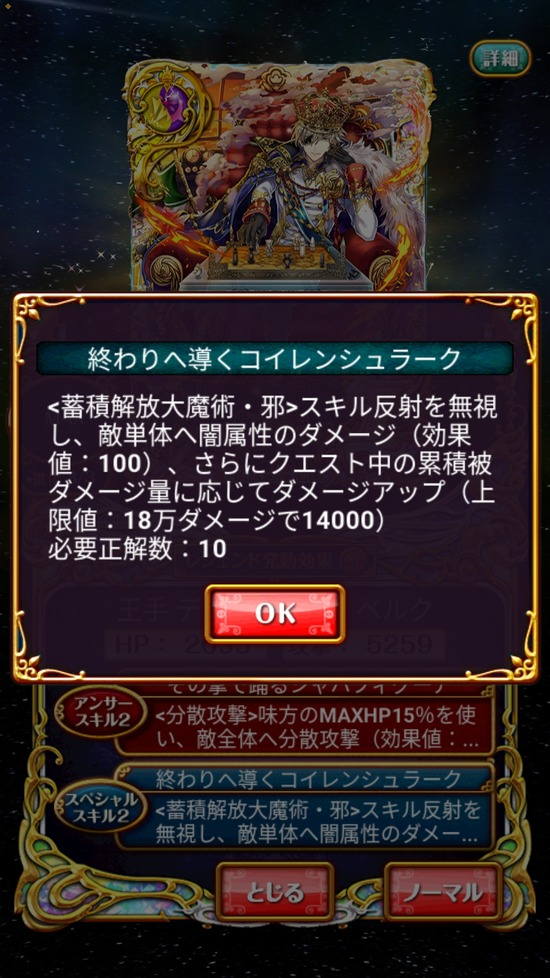 Screenshot_20180831-162615