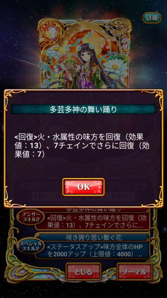 Screenshot_20181024-160945